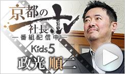 kyoto-tv