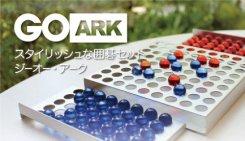 go ark